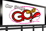 Car Stage GOあっぷ!
